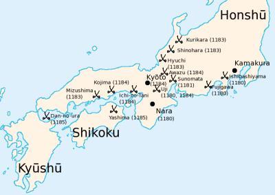 Sites de bataille de la guerre de Gempei