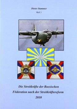 Die Streitkräfte der Russischen Föderation nach der Streitkräfterform 2010: Heft 1: Luftstreitkräfte Broschiert – 15. September 2010