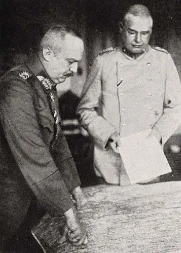 鲁登道夫和他的同事马克斯霍夫曼上校