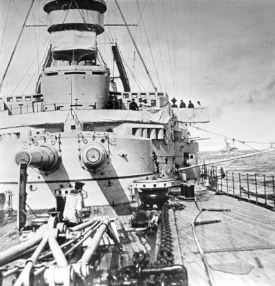 Передняя оборонительная крепость СМС Германию