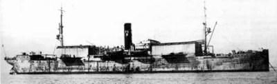 Плавучая база гидросамолетов Санту Елену