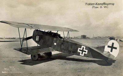 Фоккер D. VIIF