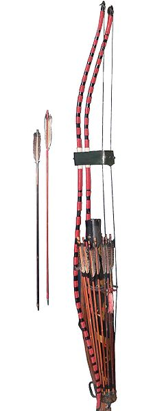 Japanese Longbow or Yumi