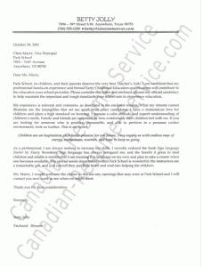 Cover Letter Resume Sle For Teaching Job Templates