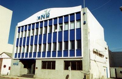 Concours de l 39 office national des p ches onp - Bureau des concours aphp ...