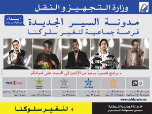 code de la route 2010 au maroc - Ministere de l'equipement et de transport