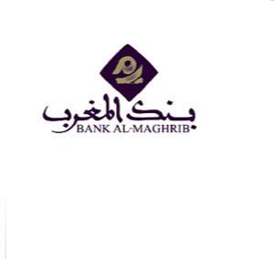 """Résultat de recherche d'images pour """"bank al maghrib"""""""