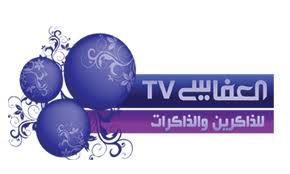 alafasy tv