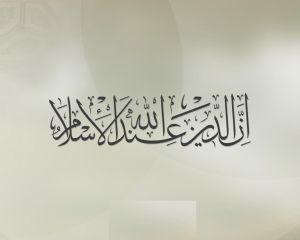 islam-monde
