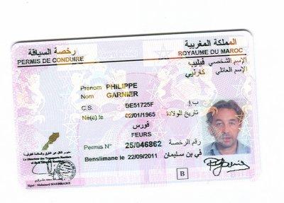 renouvellement de permis de conduire en ligne au maroc. Black Bedroom Furniture Sets. Home Design Ideas