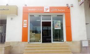 barid cash maroc