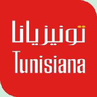 tunisiana sms