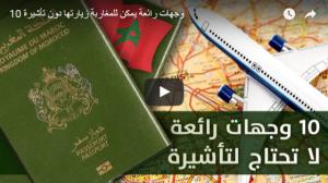 visa-marocains