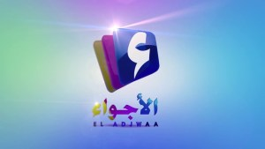 frequence-ElAdjwaa-Tv