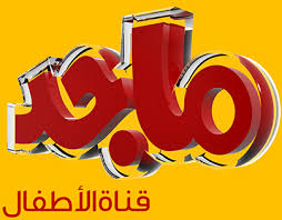 majid-frequence-nilesat