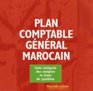 plan comptable marocain 2019