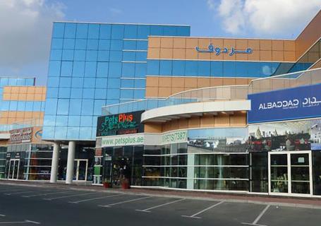 Miller Legg's Location in Dubai, UAE