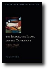 The Image, the Icon, and the Covenant ds