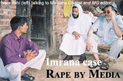 Imrana case: Rape by Media