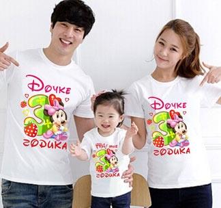 """Семейные футболки """"Дочке 3 годика"""" микки 5747910 купить в ..."""