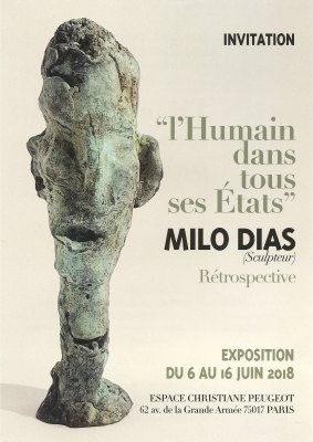 Contemporary art exhibition. Christiane Peugeor Center, Paris 17