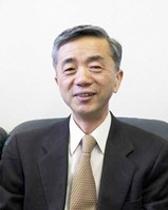 Tadatsugu Taniguchi, Ph.D.
