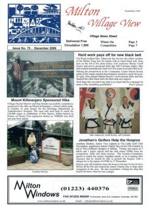 VV Issue 75 Dec 2006