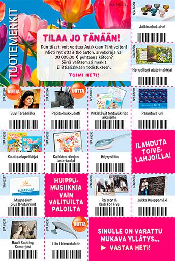 Stampsheet_tilaustarrat