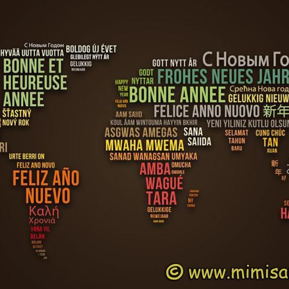 Bonne année carte du monde
