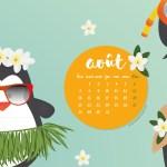 Calendrier d'Août 2017 (Freebies & Printable)