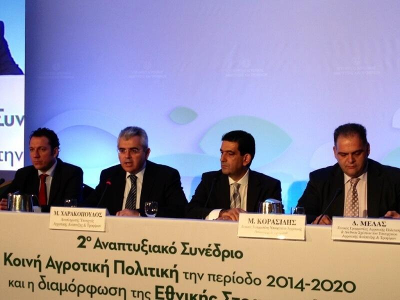 15-10-2013  anaptixiako synedrio xarakopoulos