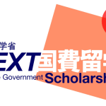 2019 Japanese Government MEXT Scholarships – How to Apply