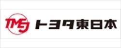 トヨタ自動車東日本