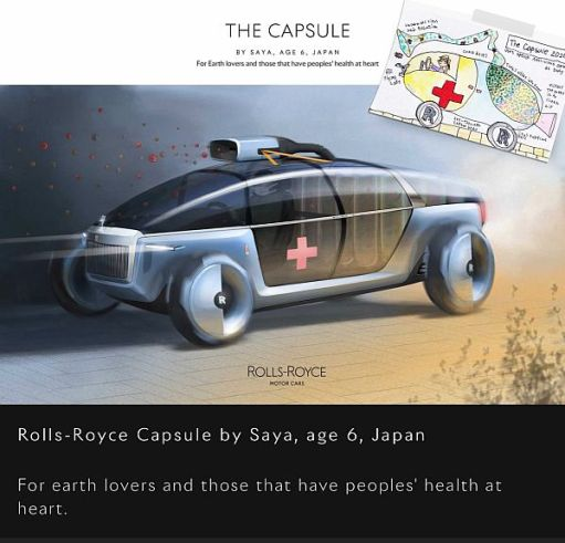 "Rolls-Royce ""Capsule"" by Saya, age 6, Japan."