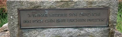 The plaque on the memorial.