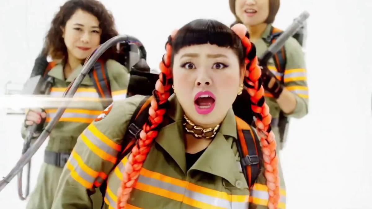 """Das japanische Musikvideo zum neuen """"Ghostbusters"""" ist vermutlich das beste am ganzen Film!"""