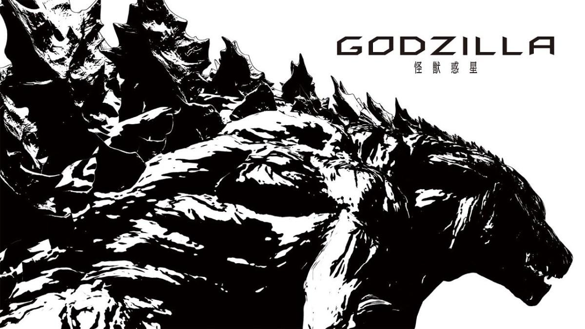 """Der """"Godzilla""""-Anime aus den TOHO-Studios bekommt einen ersten Teaser"""