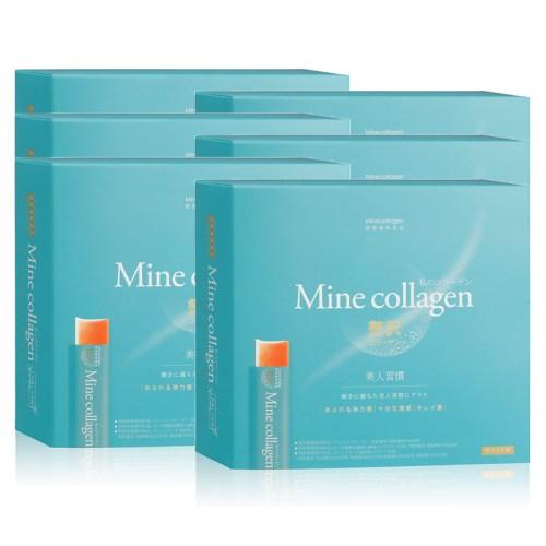 Mine Collagen 我的膠原凍買五送一