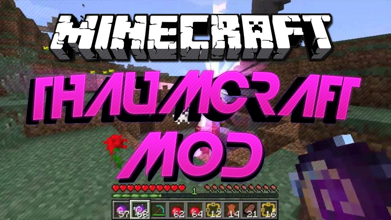 Thaumcraft Mod For Minecraft 1 11 1 8 9 1 7 10 Minecraftore
