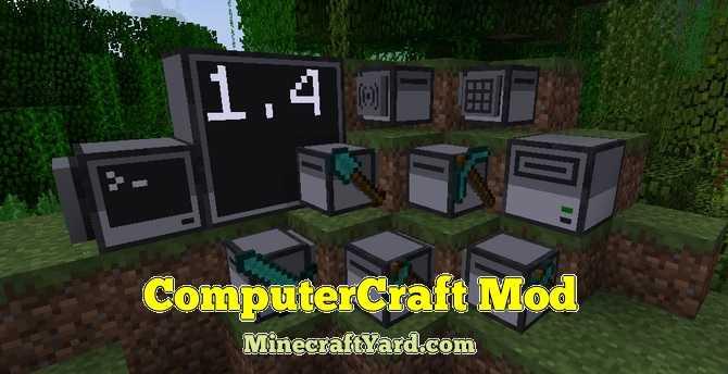 ComputerCraft Mod 1.16.5/1.15.2