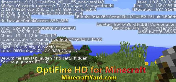 Optifine HD 1.14.4/1.13.2/1.12.2/1.11.2