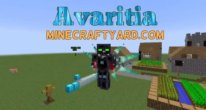 Avaritia Mod 1.16.5/1.15.2