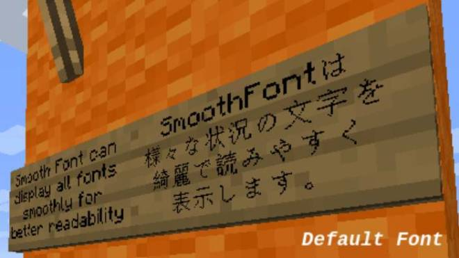 Smooth Font 22