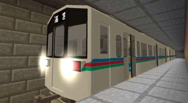 Real Train Mod 10