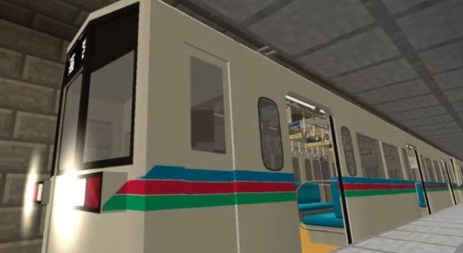 Real Train Mod 12