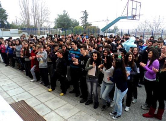 4o gymnasio neapolis
