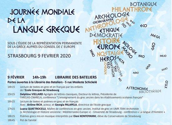 rsz flyer journée mondiale de la langue grecque