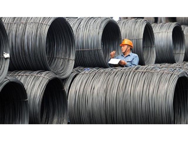Peligran tres proyectos de Inchalam por protección al alambrón de acero