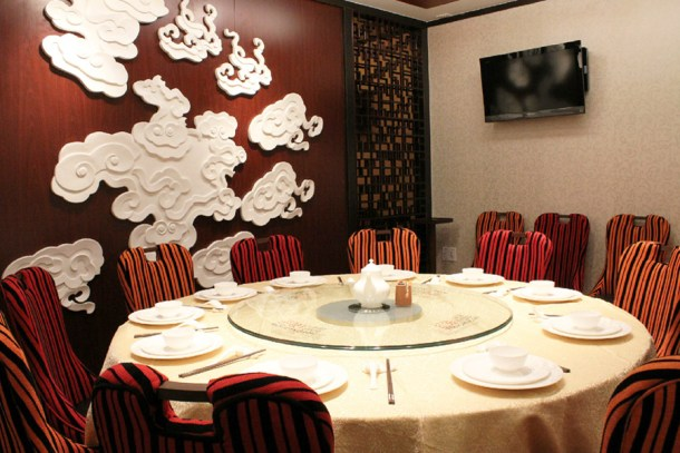 dining room at MingHin Cuisine