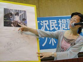 2005年7月2日,日本法轮大法学会与律师一起召开起诉江泽民研讨会,范悦讲述受迫害经过